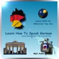 изучение немецкого языка онлайл